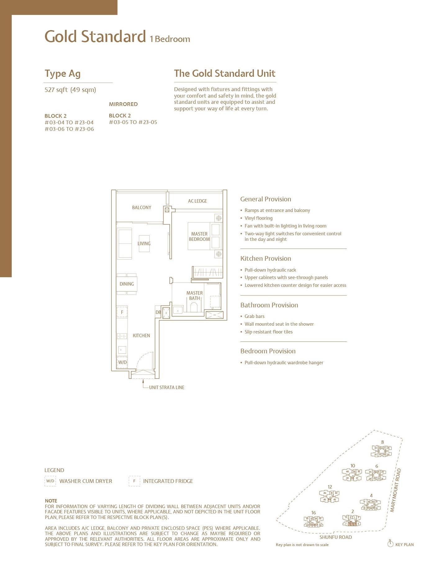 jadescape-floorplan-1br-goldstandard